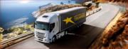 Доставка грузов тентами и рефрежираторами