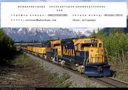 железнодорожная перевозка из китая