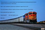 Международные ж.д мультимодальные грузоперевозки из Китая в Узбекистан