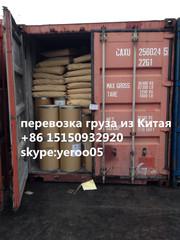 перевозка груза из Гуанчжоу, Шанхая , Нингбо в Сергели , Узбекистан