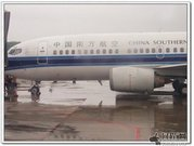 Авиа доставка груза из Шанхая, Пекин, Гуанчжоу в Ташкент