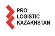 Pro Logistic Kazakhstan