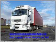 железнодорожные и автомабильные перевозки из Китая в в Акалтын724904