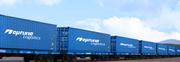 Услуги по транспортировке грузов из Китая