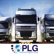 Профессиональная перевозка грузов,  также грузы с хорошими ставками