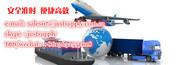 перевозки по авив. по авто. по жд .по море+авто из Китая до Ташкент